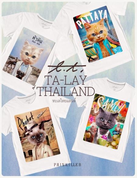 TA-LAY THAILAND